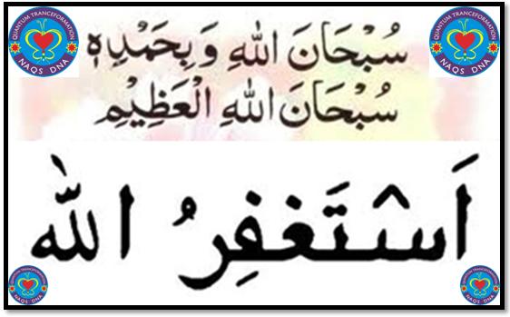 Hasil gambar untuk subhanallah wabihamdihi subhanallahil adzim tulisan arab